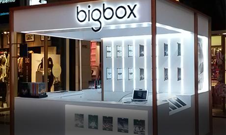 Bigbox , Shopping Alto Palermo
